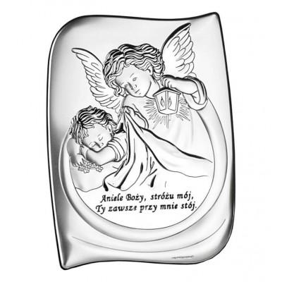 Obrazek srebrny Prezent na Chrzest